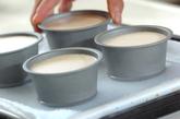 コーヒーミルクプリンの作り方3