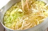 キャベツの酢の物の作り方1