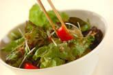 ヘルシーグリーンサラダの作り方7