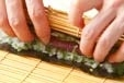 カツオのさっぱりロールの作り方2
