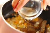 トリッパ風冷凍コンニャクのトマト煮込みの作り方3