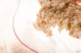 パンでお漬けものの作り方2