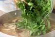 根菜たっぷりの豚汁の作り方3