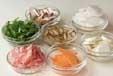 根菜たっぷりの豚汁の下準備3