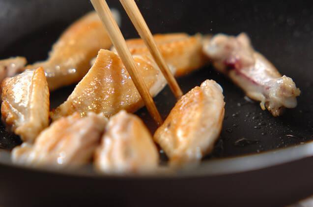 鶏肉のユズジャム煮の作り方の手順2