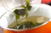 若竹みそ汁の作り方1