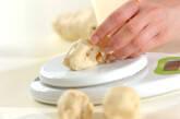 米粉クルミパンの作り方9