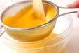 キャロットスープの作り方5