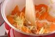 キャロットスープの作り方4