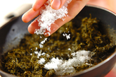 茶がらの佃煮粥の作り方2