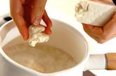 茶がらの佃煮粥の作り方1