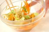 キャベツマスタード風味の作り方3