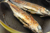 アジの香りオーブン焼きの作り方7