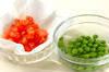 里芋のポタージュの作り方の手順1