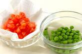 里芋のポタージュの作り方1