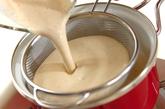 里芋のポタージュの作り方3