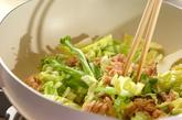 キャベツとツナのマスタード炒めの作り方2