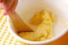 パリブレストの作り方の手順6