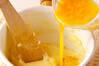 パリブレストの作り方の手順7