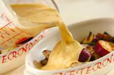 根菜キッシュ風の作り方8