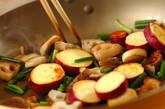 根菜キッシュ風の作り方7