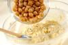 ヒヨコ豆入りハーブマフィンの作り方の手順6
