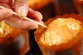 ヒヨコ豆入りハーブマフィンの作り方4