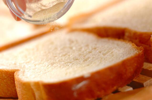 焼き肉サンドの作り方の手順1
