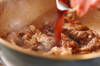 焼き肉サンドの作り方の手順7
