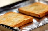 チーズバタートーストの作り方2