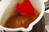 ぷるるんわらび餅の作り方3