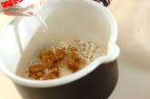 ぷるるんわらび餅の作り方1