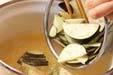 ナスのみそ汁の作り方4