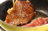 オニオンソースがけステーキの作り方1
