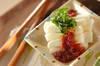 長芋の梅肉ソースがけの作り方の手順