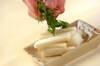 長芋の梅肉ソースがけの作り方の手順4