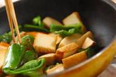 ピーマンとタケノコのカレー炒めの作り方5