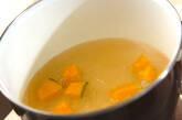 カボチャとシイタケのみそ汁の作り方4