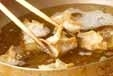 揚げ納豆ワンタンの作り方2