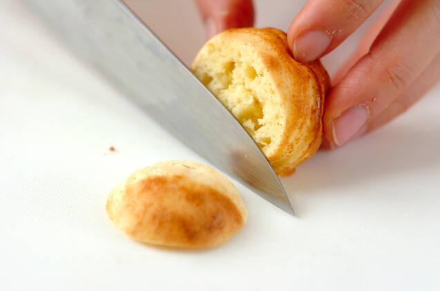 スマイルケーキの作り方の手順2