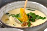 アサリの茶碗蒸しの作り方4