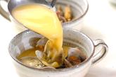 アサリの茶碗蒸しの作り方2