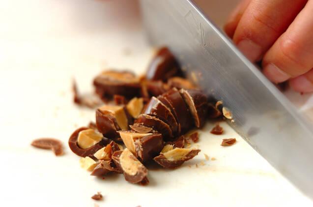 チョコベリーアイスの作り方の手順2