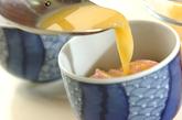 簡単たっぷり茶碗蒸しの作り方2