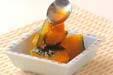 カボチャの甘煮の作り方の手順4