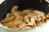 冷凍キノコのポタージュスープの作り方2
