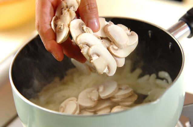 冷凍キノコのポタージュスープの作り方の手順2