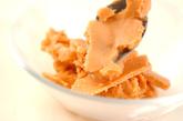 スイカココナッツシャーベットの作り方3