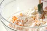 ニンジンケーキの作り方7