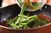 甘辛ひき肉のまぜまぜ丼の作り方5
